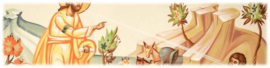 Viaţa omului, darul lui Dumnezeu – <I>Găsește cuvântul</i> – Autor: Prof. Mariana OPROIU, Școala Gimnazială <i>Eliza Opran</i>, Ișalnița, Dolj, 2020