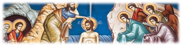 Descoperirea lui Dumnezeu – <I>Adevărat-Fals</I>– Autor: Prof. Vintilă BELCINEANU, Liceul Colegiul Național <I>Carol I</I> Craiova, 2020