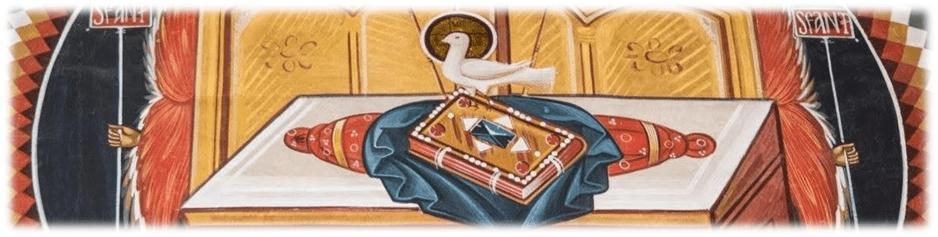 Lucrarea Duhului Sfânt în lume – <i>Text spații goale</i> – Autor: Prof. Oana-Serena GEORGESCU, Liceul Teoretic <i>Independența</i>, Calafat, 2020
