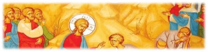 Calea spre Dumnezeu, deschisă tuturor oamenilor prin Iisus Hristos – <I>Quiz cu alegere multiplă</I> – Autor: Prof. Horațiu MUNTEANU, Școala Gimnazială <I>Sfântul Nicolae</I>, Tg. Jiu, Gorj, 2020