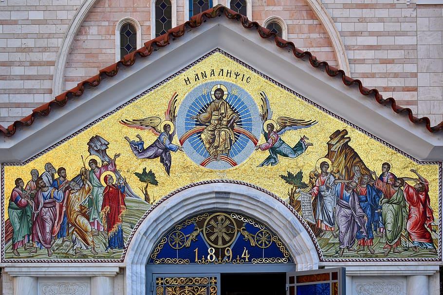 """Iisus Hristos S-a făcut Om, din iubire pentru oameni – """"Știi și câștigi"""" – Autor: Prof. Costinel DIACONU, Școala Gimnazială Crușeț, Gorj, 2020"""