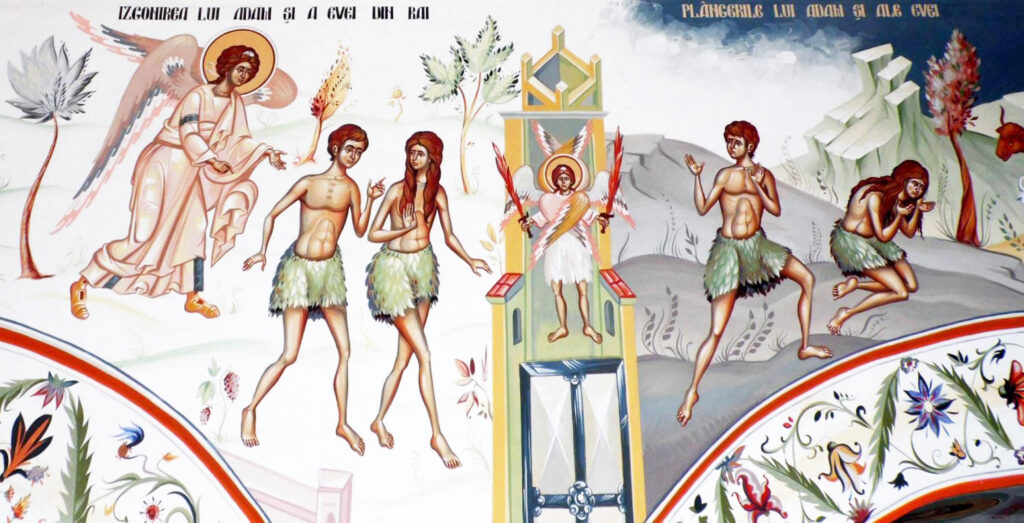 """Prima familie. Adam și Eva – """"Joci și câștigi"""" – Autor: Prof. Dragoș ANGHEL, Școala Gimnazială Fratoștița, Dolj, 2020"""