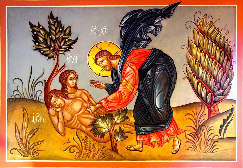 """Prima familie. Adam și Eva – """"Quiz cu alegere multiplă"""" – Autor: Prof. Dragoș ANGHEL, Școala Gimnazială Fratoștița, Dolj, 2020"""