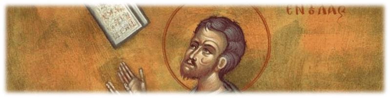 Decalogul-importanța lui în viața omului – <I>Adevărat-Fals</I> – Autor: Pr. Prof. Ovidiu Dumitru POPESCU, Școala Gimnazială <I>Slivilești</I>,  Slivilești, 2020