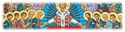 Chemarea omului spre asemănarea cu Dumnezeu – <i>Joc-Perechi</i> – Autor: Prof. Carmen OPREA, Liceul <i>Traian Vuia</i>, Craiova, Dolj, 2020