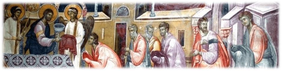 Comuniunea credincioșilor în Biserică – <i>Adevărat-Fals</i> – Autor: Prof. Oana-Serena GEORGESCU, Liceul Teoretic <i>Independența</i>, Calafat, Dolj, 2020