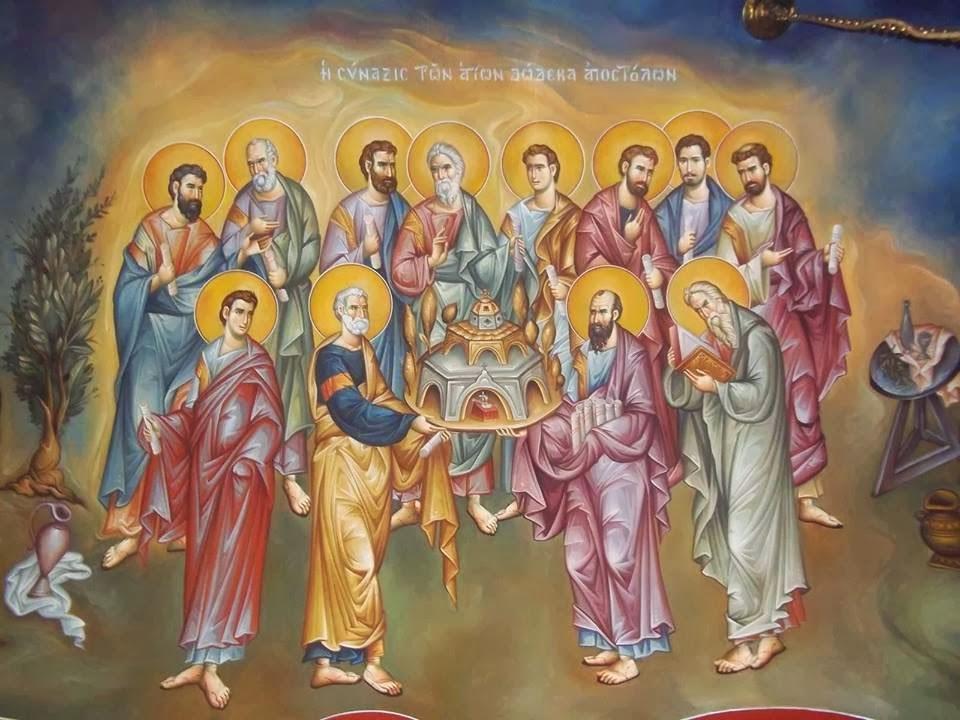 """Sfinţii Apostoli sunt modele de credinţă – """"Găsește cuvântul"""" – Autor: Prof. Ionuţ Cătălin CIUREA, Liceul """"Tehnologic Turburea"""" Gorj, 2020"""
