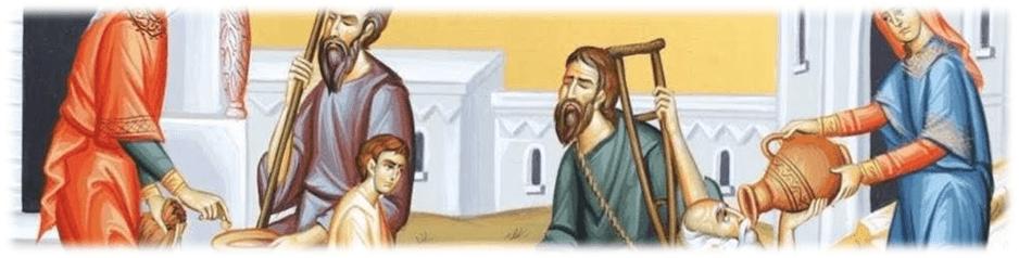 Domeniul III de conținut – Viața creştinului împreună cu semenii