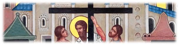 3. Relația omului cu Dumnezeu – Cinstirea     sfintei cruci