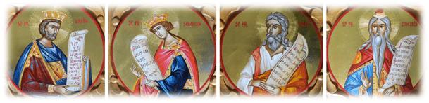 Prorocii, vestitori ai Nașterii lui Hristos – <i>Găsește cuvântul</i> – Autor: Prof. Marian DRAGOMIR, Școala Gimnazială <i>Grecești</i>, Dolj, 2020