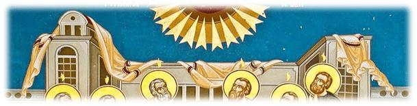 3. Pogorârea Duhului Sfânt la Cincizecime