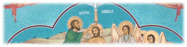 3. Botezul Domnului