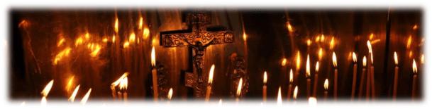 2. Rugăciunile pentru cei adormiți în Domnul