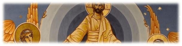 6. Înălțarea Domnului Iisus Hristos