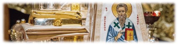 4. Relația omului cu Dumnezeu – Respectul față de cele sfinte