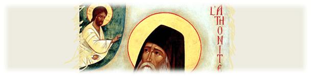 Monahismul – formă a spiritualităţii creştine  – <i>Text spații goale</i> – Autor: Prof. Ghinea Maria, Colegiul Naţional <i>Traian</i>, Drobeta Turnu Severin, 2020