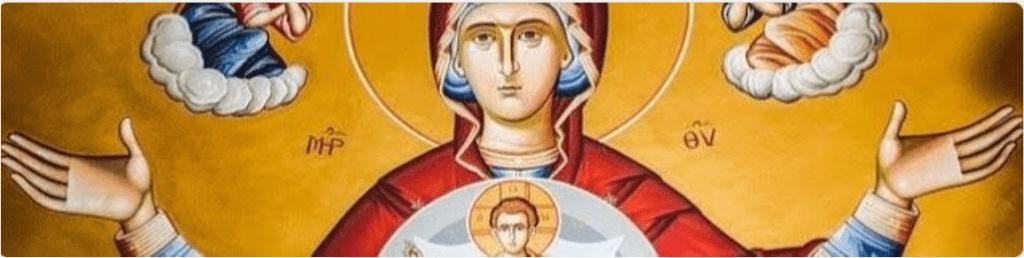 2. Relația omului cu Dumnezeu – Preacinstirea Maicii Domnului