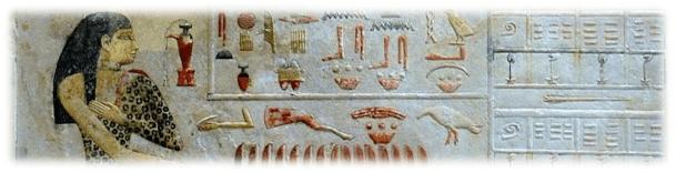 Religii în antichitate: în Mesopotamia și în Egipt – <i>Adevărat-Fals</i> – Autor: Diac. Prof. Emil MANEA, Seminarul Teologic Ortodox  Sfântul <I>Grigorie Teologul</I>, Craiova, 2020