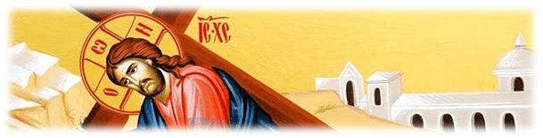 Dialogul despre credința în Dumnezeu – <i>Găsește cuvântul</i> – Autor: Prof. Cristina-Alina BARDOS-MICU, Liceul Teoretic <i>George Ştefan Marincu</i>, Poiana Mare, Dolj  2020