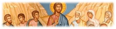 """2. Rugăciunea """"Tatăl nostru"""""""