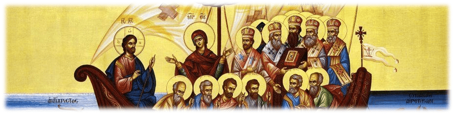 Unitatea de conținut II: Trăirea învățăturii creștine