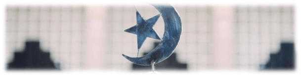 Islamul  – <i>Știi și câștigi</i> – Prof. Cristian CROITORU, Liceul Teoretic <i>C. Brâncoveanu</i>,  Craiova, 2020