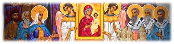 Cinstirea Sfintelor Icoane – <i>Text spații goale</i> – Autor: Prof. Nicușor-Viorel POPESCU, Liceul Teologic Tg-Jiu, 2020