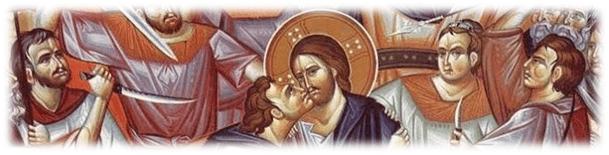 1. Cu Hristos, în Săptămâna Patimilor