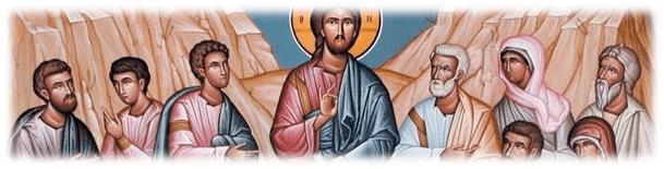 2. Viața în armonie cu ceilalți, îndemn al lui Dumnezeu