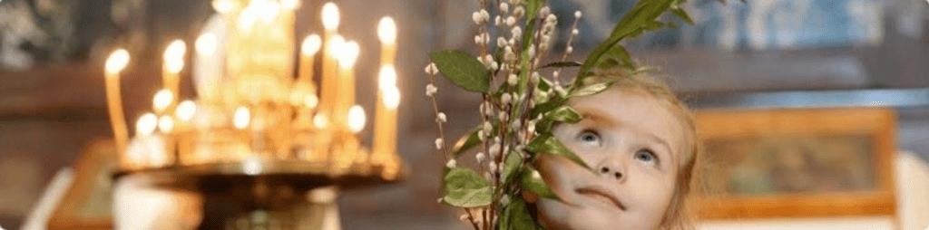 1. Bucuria copiilor la Florii și la Paști