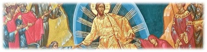 1. Salutul creștinilor la Sfintele Paşti