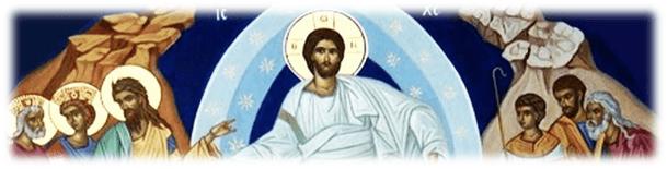 Domeniul IV de conținut – A doua parte – Mari sărbători creştine